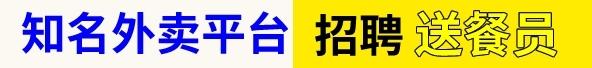 长沙呱唧网络科技有限公司
