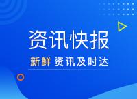 2020湖南湘潭高新区双马板塘街道社区卫生服务中心招聘9人公告